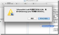 スクリーンショット 2011-08-19 11.54.11