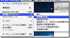 スクリーンショット 2011-08-19 11.59.47