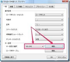 スクリーンショット 2012-02-12 13.44.48