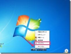 スクリーンショット 2012-02-12 13.46.02