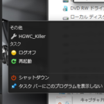 ChromeがWindowsのシャットダウンを妨げるのでスムーズにシャットダウンさせるバッチファイルを作ってみる(HomePremium編)