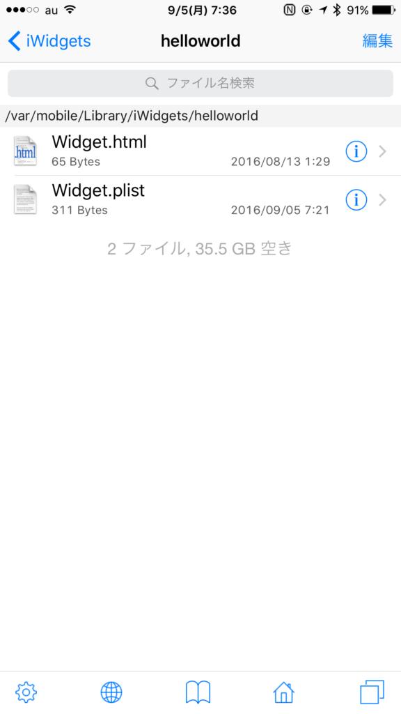 ファイル H28-09-05 7 36 04